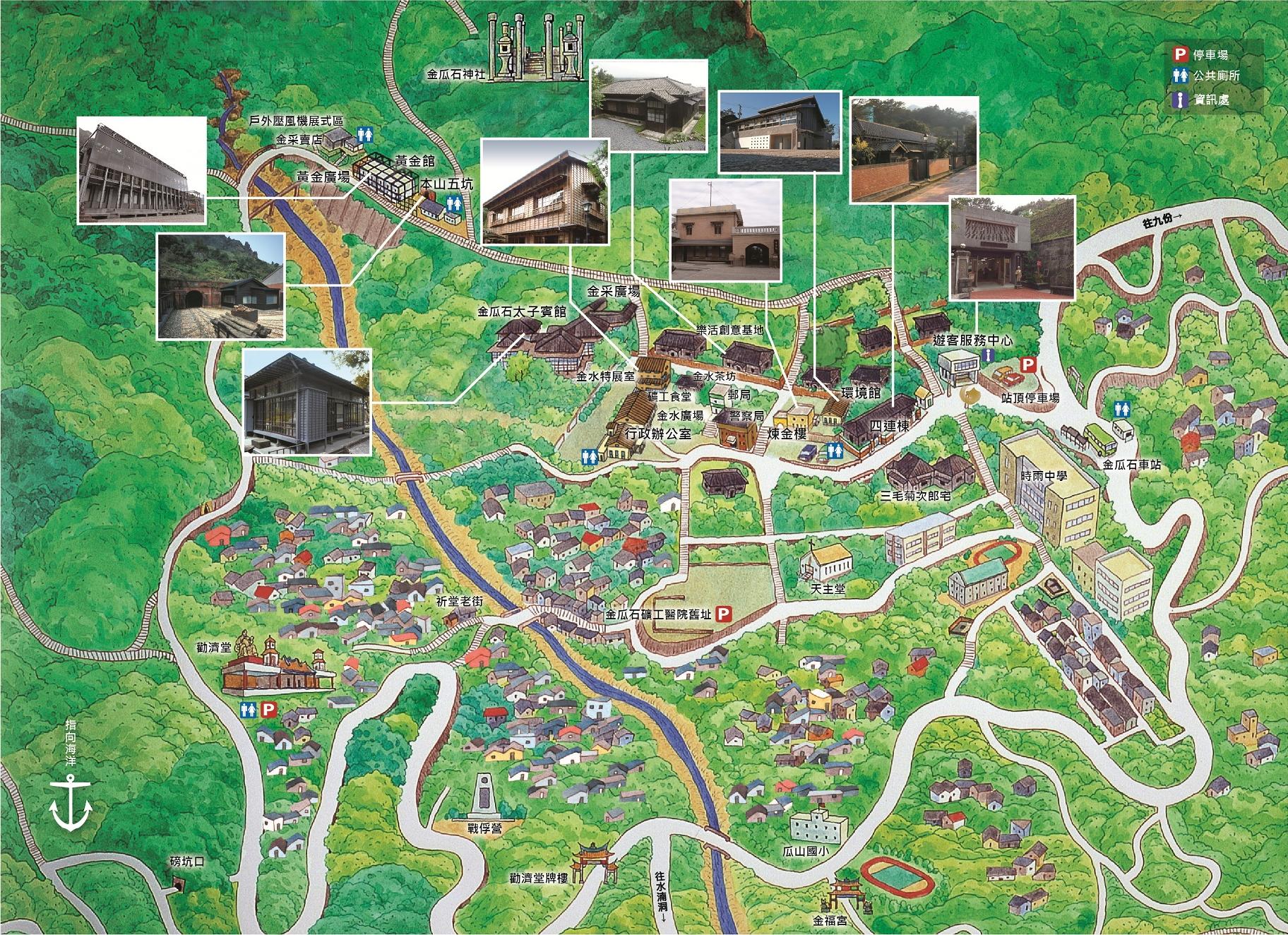 黃金博物館暨周邊導覽地圖