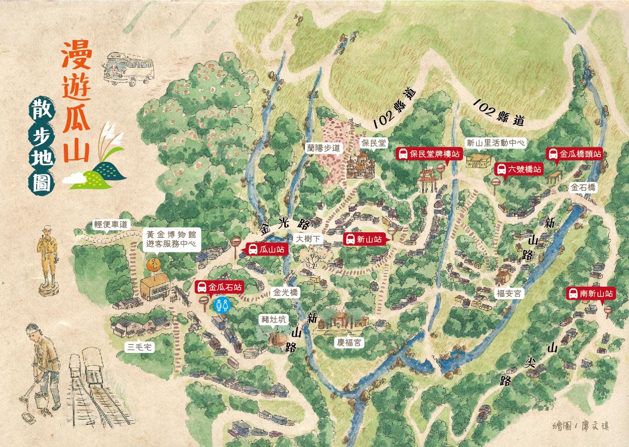瓜山散步地圖-景點地圖介紹