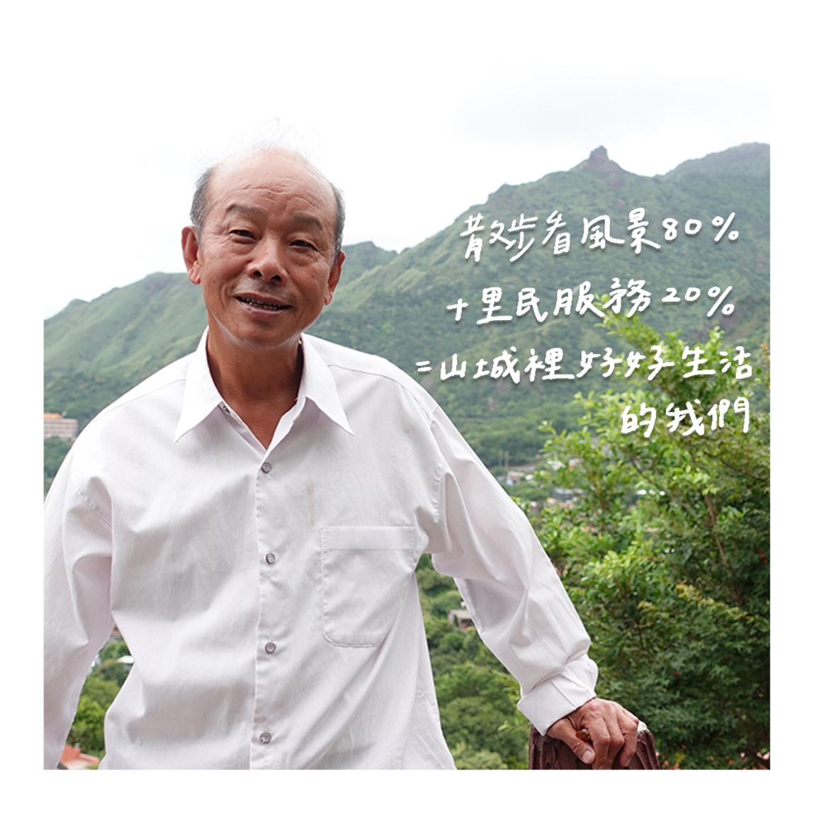 福山宮總幹事 王添來