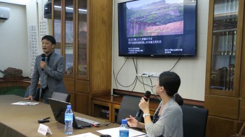 黃金博物館舉辦文資論壇 邀請各界交流觀點