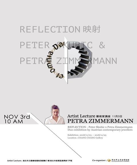 奧地利當代金工首飾: Peter Skubic & Petra Zimmermann
