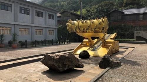 怪手入侵!《礦•事•紀》特展碰撞礦業百年風華