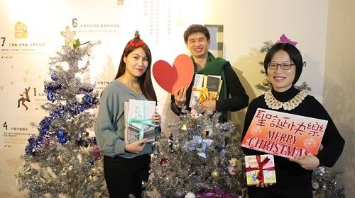 愛閃閃,河流淘金聖誕角 黃金博物館邀您來交換禮物!