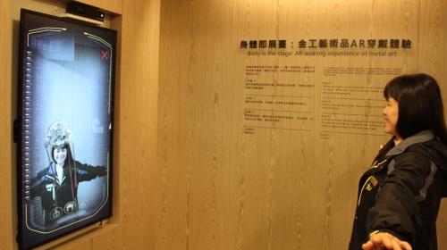 黃金博物館換新裝 全國首座金屬工藝館亮相  臺灣當代金工作品與傳統金銀首飾的主題館舍