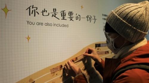 「水金九‧大地的博物館」22顆特色礦石一覽臺灣十大地質特色