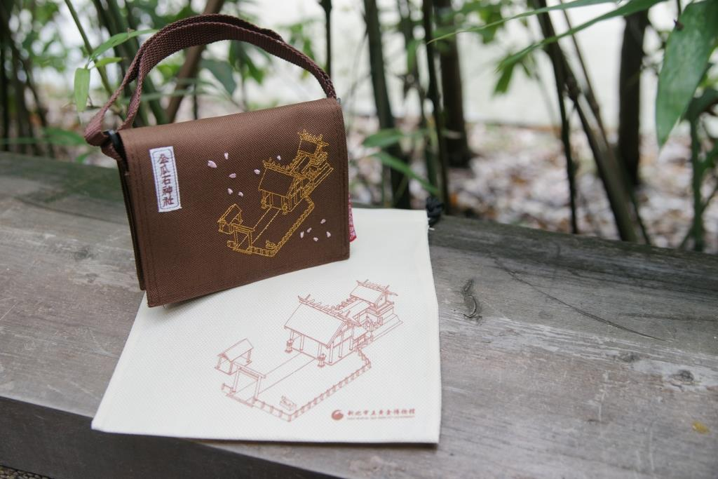 金瓜石神社紀念小書包及束口袋